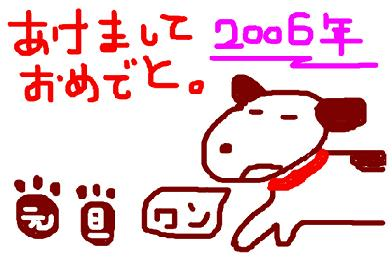 a0061620_21131865.jpg