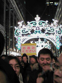 東京ミレナリオ_c0053520_2245225.jpg