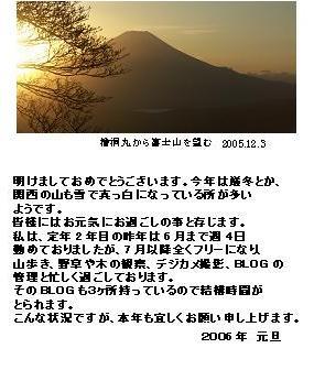 b0039226_7583240.jpg