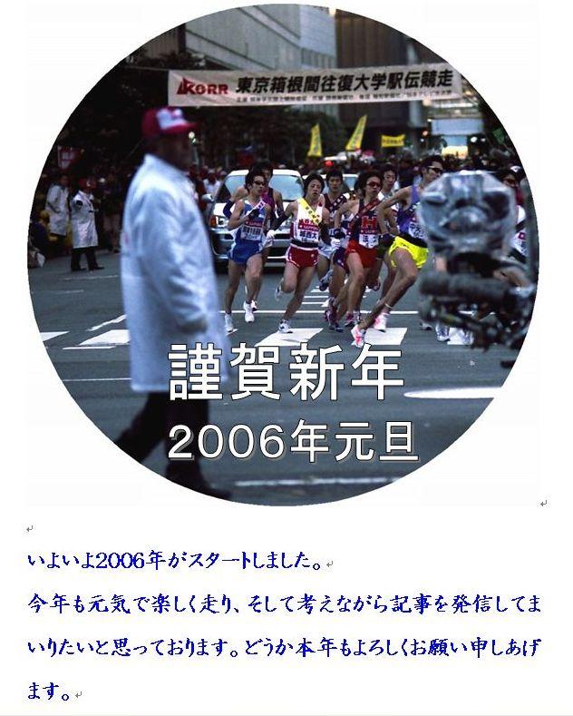 c0051032_1055459.jpg