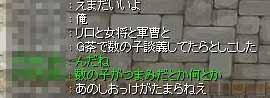 a0048237_345364.jpg