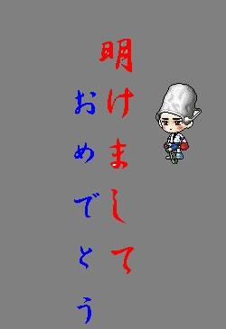 e0046143_0502257.jpg