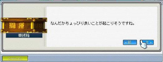 a0056844_8434358.jpg