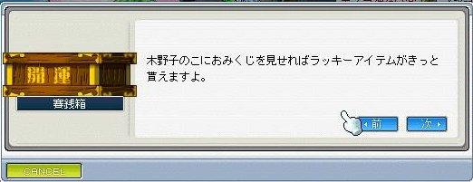 a0056844_8442095.jpg