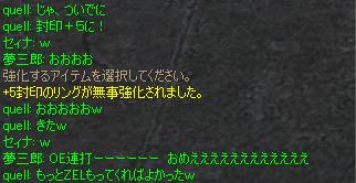 b0067948_16163365.jpg