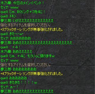b0067948_16192135.jpg