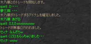 b0067948_16313951.jpg