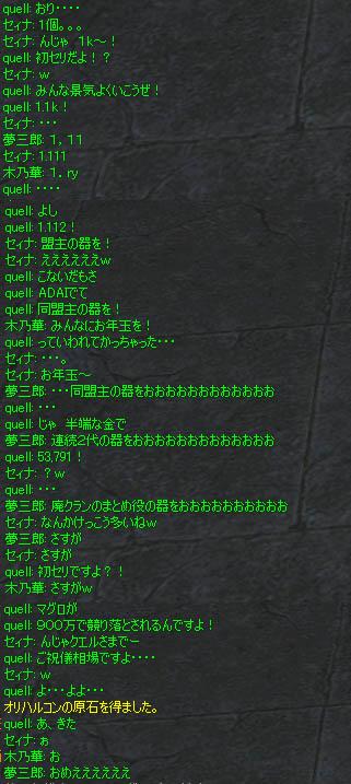 b0067948_16441325.jpg