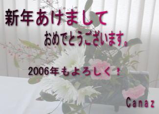 c0068653_875699.jpg