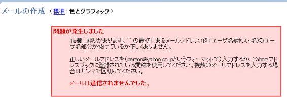 致命的なミス_c0008154_19413564.jpg
