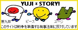 a0046462_1732511.jpg