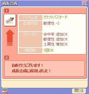 c0060262_20414385.jpg