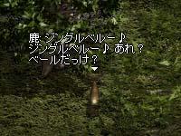b0048563_19131436.jpg