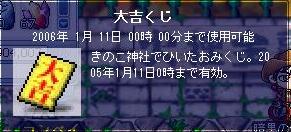 e0091363_19252958.jpg