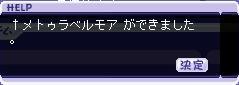 f0009564_2514042.jpg