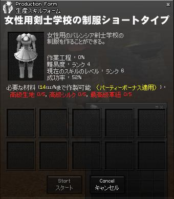 e0047265_7563020.jpg