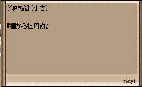 a0062769_8445030.jpg