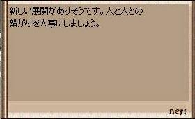 a0062769_8452882.jpg