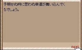 a0062769_845552.jpg