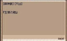 a0062769_9105468.jpg
