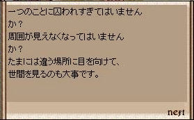a0062769_911219.jpg