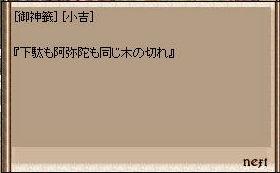 a0062769_984753.jpg