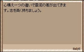 a0062769_985910.jpg