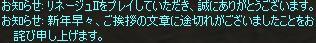 e0045394_11413484.jpg