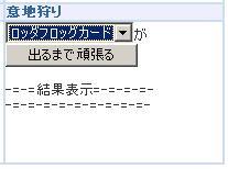 f0009297_0543881.jpg