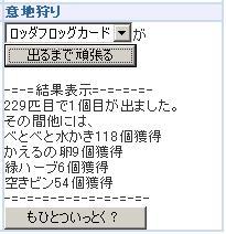f0009297_0553682.jpg