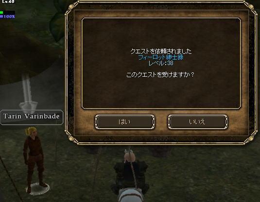 e0094401_7593666.jpg