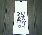 d0043102_12503089.jpg