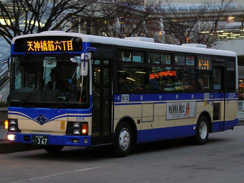 阪神電鉄 209