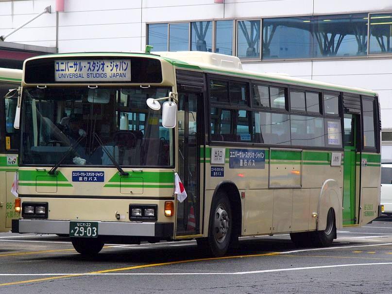 大阪運輸振興 96-2903