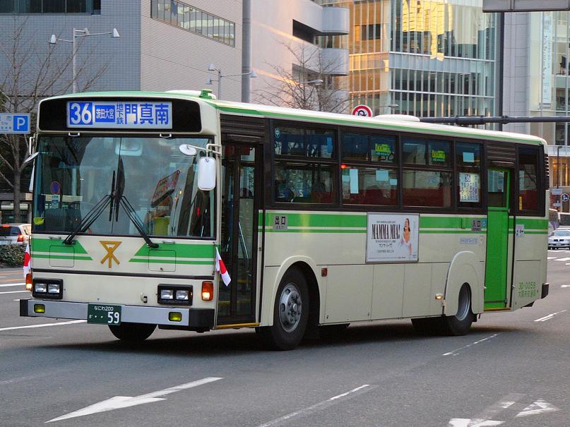 大阪市交通局 30-0059