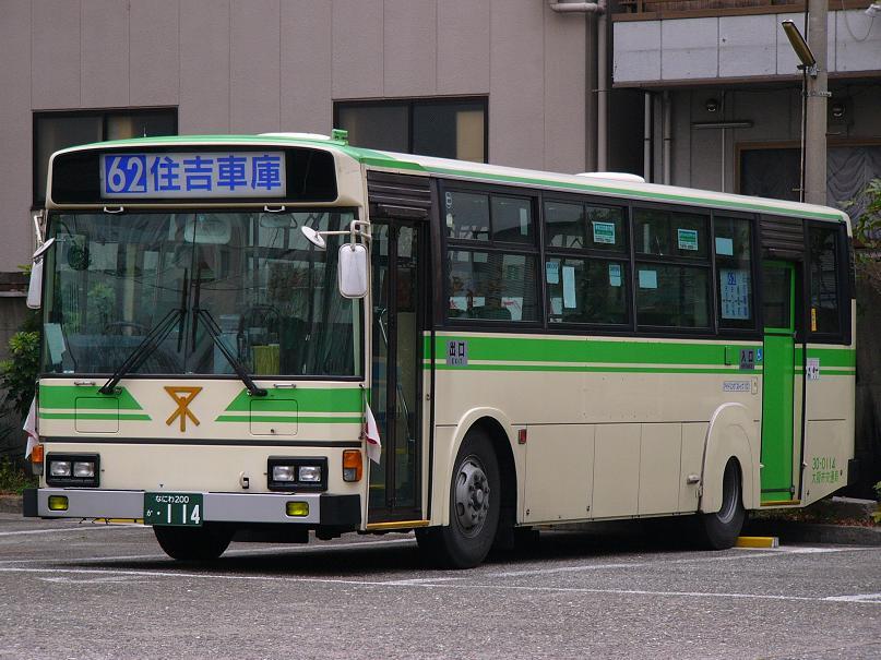 大阪市交通局 30-0114