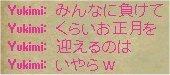 e0027722_7475315.jpg