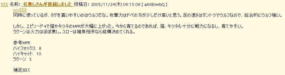 a0044445_13175159.jpg