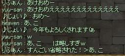 f0008052_1954684.jpg