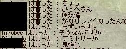 c0046653_1883386.jpg