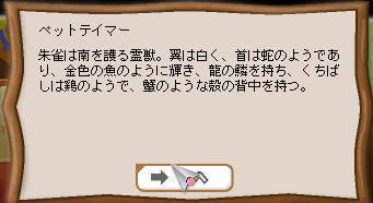 c0064453_1351253.jpg