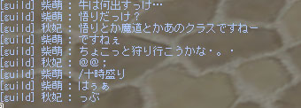 c0057354_8262058.jpg