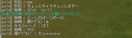 c0057354_8271064.jpg
