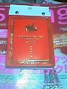 b0010259_18225968.jpg