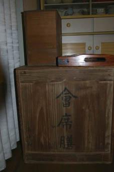 団塊世代の役割は日本の良き伝統を息子達に伝えること!_c0014967_22582896.jpg