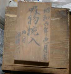 団塊世代の役割は日本の良き伝統を息子達に伝えること!_c0014967_22584837.jpg