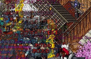 b0022669_042997.jpg