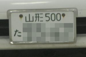b0060272_138501.jpg