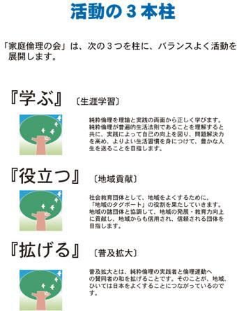 f0032780_14101.jpg