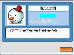 d0060781_0101728.jpg